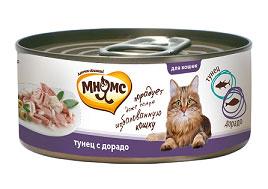 Консервы для кошек Мнямс, с тунцом и дорадо, 70 г700750Консервы для котят Мнямс состоят исключительно из отборных натуральных компонентов и не содержат сою, искусственные красители и усилители вкуса. В процессе производства консервов используется только отборное парное и охлажденное, а не замороженное сырье. Именно поэтому данный продукт производится в месте вылова тунца - Таиланде. Консервы на основе тунца изготовлены с добавлением дорадо. Состав: тунец (45,5%), дорадо (4,5%), рис (1%), вода, каррагинан. Аналитический состав: белок 13,96%, жир 0,34%, клетчатка 0,005%, зола 0,99%, влажность 82,63%. Вес: 70 г. Товар сертифицирован.