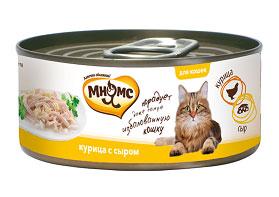 Консервы для кошек Мнямс, с курицей и сыром, 70 г700774Консервы для котят Мнямс состоят исключительно из отборных натуральных компонентов и не содержат сою, искусственные красители и усилители вкуса. В процессе производства консервов используется только отборное парное и охлажденное, а не замороженное сырье. Консервы из курицы изготовлены из нежного белого мяса куриных грудок с добавлением сыра. Состав: курица (45,5%), сыр (4,5%), рис (1%), вода, каррагинан. Аналитический состав: белок 13,38%, жир 1,46%, клетчатка 0,01%, зола 0,93%, влажность 82,93%. Вес: 70 г. Товар сертифицирован.