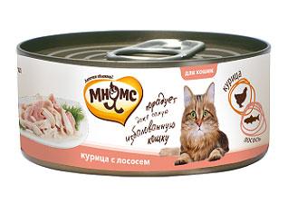 Консервы для кошек Мнямс, с курицей и лососем, 70 г700804Консервы для котят Мнямс состоят исключительно из отборных натуральных компонентов и не содержат сою, искусственные красители и усилители вкуса. В процессе производства консервов используется только отборное парное и охлажденное, а не замороженное сырье. Консервы из курицы изготовлены из нежного белого мяса куриных грудок с добавлением лосося. Состав: курица (45,5%), лосось (4,5%), рис (1%), вода, каррагинан. Аналитический состав: белок 14,38%, жир 0,9%, клетчатка 0,004%, зола 0,8%, влажность 83,3%. Вес: 70 г. Товар сертифицирован.