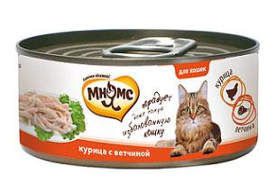 Консервы для кошек Мнямс, с курицей и ветчиной, 70 г700903Консервы для котят Мнямс состоят исключительно из отборных натуральных компонентов и не содержат сою, искусственные красители и усилители вкуса. В процессе производства консервов используется только отборное парное и охлажденное, а не замороженное сырье. Консервы из курицы изготовлены из нежного белого мяса куриных грудок с добавлением ветчины. Состав: курица (45,5%), ветчина (4,5%), рис (1%), вода, каррагинан. Аналитический состав: белок 11,24%, жир 1,27%, клетчатка 0,02%, зола 0,85%, влажность 85,48%. Вес: 70 г. Товар сертифицирован.