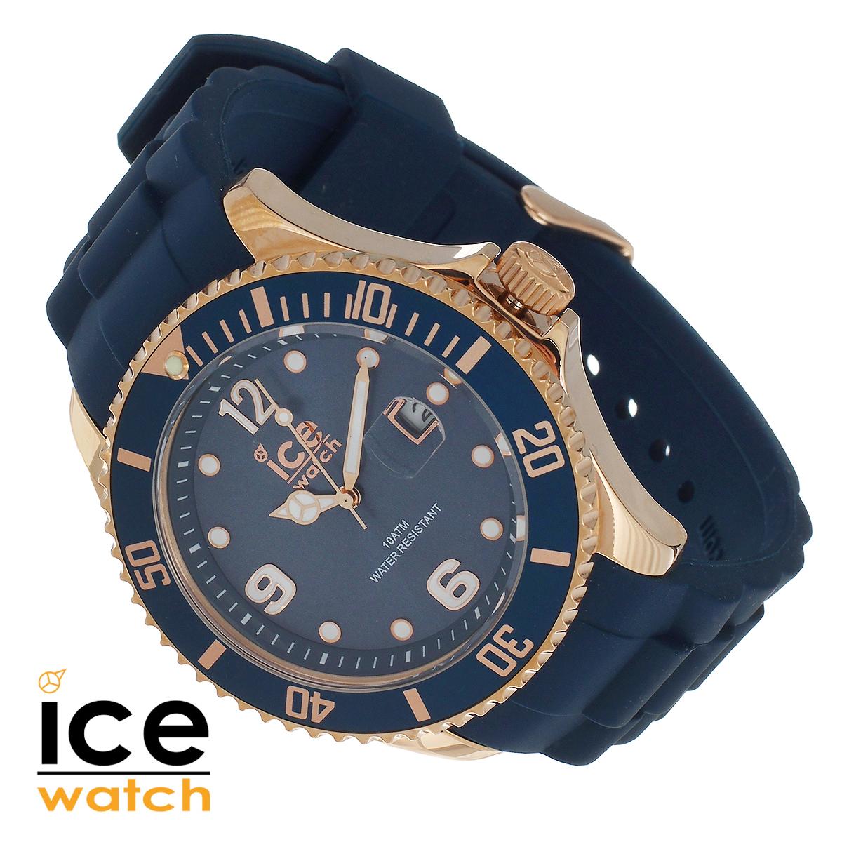 "Часы наручные Ice-Watch ""Ice-Style"", цвет: синий, золотой. IS.OXR.B.S.13 Big"