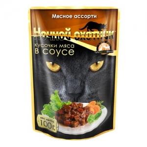 Консервы для взрослых кошек Ночной охотник , с мясным ассорти в соусе, 100 г17150Консервы для взрослых кошек Ночной охотник  с мясным ассорти в соусе: говядиной, телятиной и курицей - полноценное сбалансированное питание для взрослых кошек. Корм изготовлен из натурального мяса, без содержания сои, консервантов и ГМО продуктов. В состав корма входят питательные вещества, белки, минеральные вещества, витамины, таурин и другие компоненты, необходимые кошке для ежедневного питания. Состав: мясо и субпродукты животного происхождения (говядина не менее 10%, телятина не менее 10%, курица не менее 10%), злаки, растительное масло, минеральные вещества, таурин, витамины А, D, E. Пищевая ценность в 100 г: сырой белок - 8%, сырой жир - 3,5%, сырая клетчатка - 0,4%, кальций - 0,25%, фосфор - 0,3%, сырая зола - 2%, влажность 80%. Вес: 100 г. Энергетическая ценность: 80 ккал/100г. Товар сертифицирован.