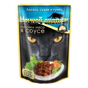 Консервы для взрослых кошек Ночной охотник, с лососем, судаком и тунцом в соусе, 100 г55833Консервы для взрослых кошек Ночной охотник с лососем, судаком и тунцом - полноценное сбалансированное питание для взрослых кошек. Изготовлены из натурального мяса, без содержания сои, консервантов и ГМО продуктов. В состав корма входят питательные вещества, белки, минеральные вещества, витамины, таурин и другие компоненты, необходимые кошке для ежедневного питания. Состав: рыба и рыбные субпродукты (лосось 4%, судак 4%, тунец 4%), мясо и субпродукты животного происхождения, злаки, растительное масло, минеральные вещества, таурин, витамины А, D, E. Пищевая ценность в 100 г: сырой белок - 8%, сырой жир - 3,5%, сырая клетчатка - 0,4%, кальций - 0,25%, фосфор - 0,3%, сырая зола - 2%, влажность 80%. Вес: 100 г. Энергетическая ценность: 80 ккал/100г. Товар сертифицирован.