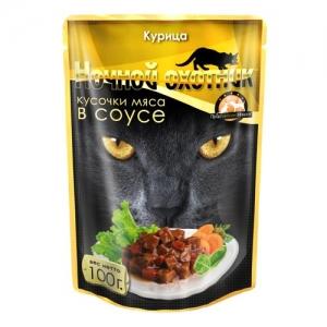 Консервы для взрослых кошек Ночной охотник, с курицей в соусе, 100 г43542Консервы для взрослых кошек Ночной охотник с курицей в соусе - полноценное сбалансированное питание для взрослых кошек. Изготовлены из натурального мяса, без содержания сои, консервантов и ГМО продуктов. В состав корма входят питательные вещества, белки, минеральные вещества, витамины, таурин и другие компоненты, необходимые кошке для ежедневного питания. Состав: мясо и субпродукты животного происхождения (курица не менее 10%), злаки, растительное масло, минеральные вещества, таурин, витамины А, D, E. Пищевая ценность в 100 г: сырой белок - 8%, сырой жир - 3,5%, сырая клетчатка - 0,4%, кальций - 0,25%, фосфор - 0,3%, сырая зола - 2%, влажность 80%. Вес: 100 г. Энергетическая ценность: 80 ккал/100г. Товар сертифицирован.
