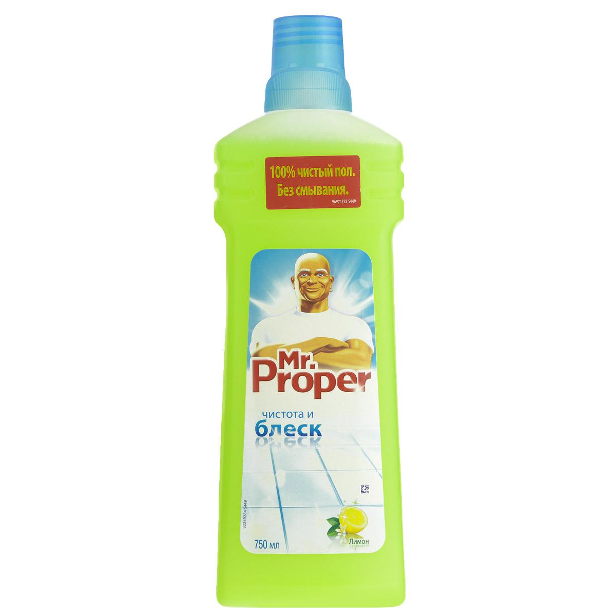 Моющая жидкость для уборки Mr. Proper Лимон, 750 млMP-81505775