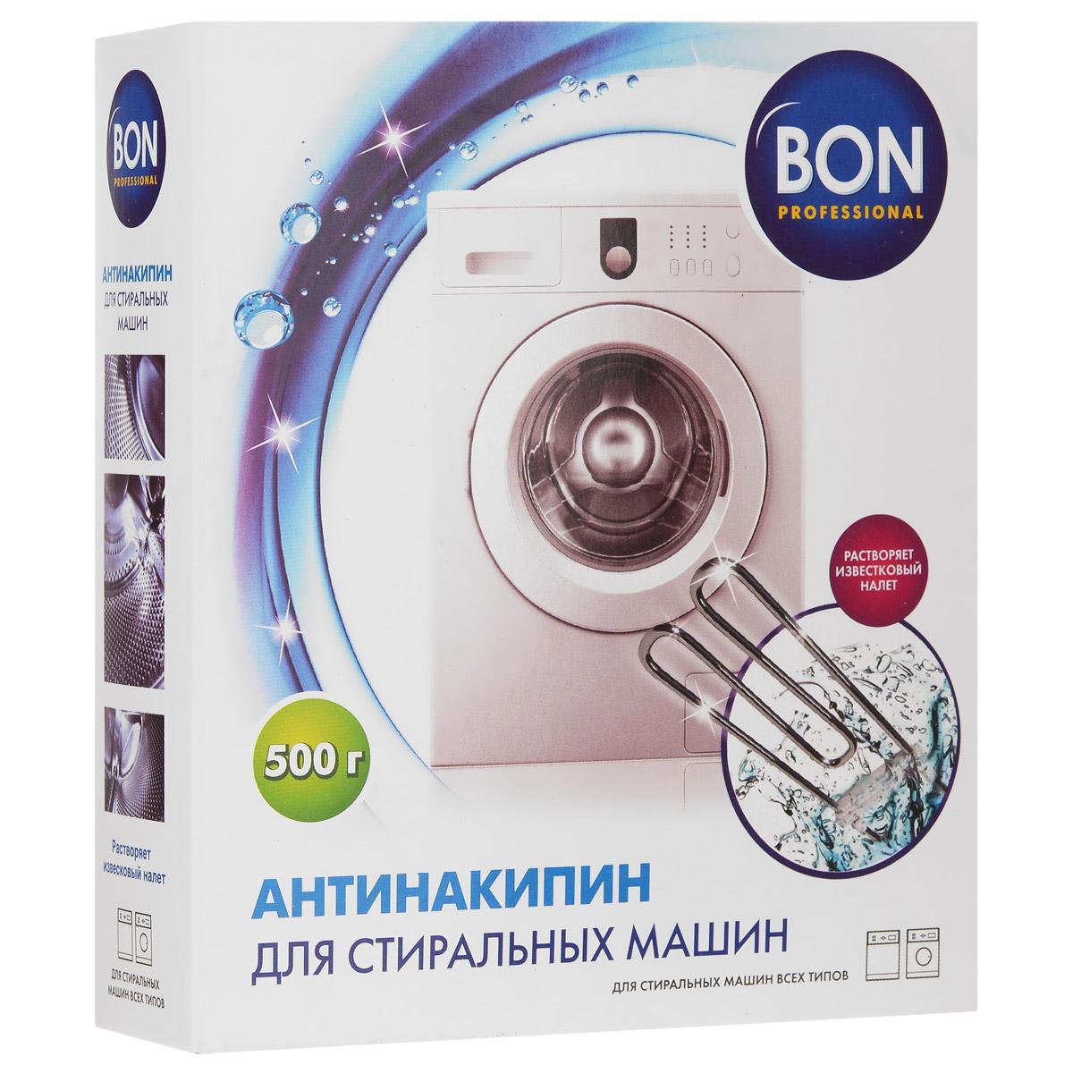 Средство против накипи для стиральных машин Bon, 500 гBN-023Средство против накипи для стиральных машин Bon существенно снижает жесткость воды, не позволяя солям, естественно в ней содержащимся, скапливаться на тэнах стиральной машины в виде отложений. Накипь, образовываясь на нагревательных элементах, снижает их теплопроводность, увеличивает время нагрева воды, а значит, и затраты электроэнергии на каждый цикл стирки. Со временем сильные известковые отложения приводят к поломке бытовой техники. Антинакипин не просто нейтрализует соли жесткости и моментально смягчает воду, но и способен при постоянном применении растворить уже существующий известковый налет, тем самым улучшая работу машины и продлевая срок ее службы. Средство экономично: гранулированный порошок долго растворяется, нейтрализуя соли в течение всего цикла стирки. В районах с жесткой водой использование антинакипина обязательно. Подходит для всех стиральных машин. Состав: карбонат натрия, триполифосфат. Товар сертифицирован.