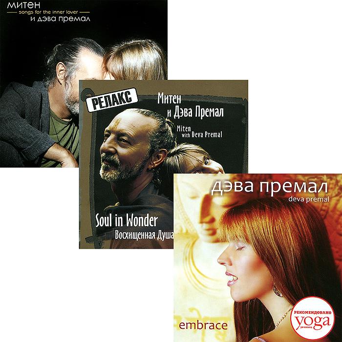 Издание содержит иллюстрированный буклет и дополнительной информацией на английском и русском языках. Издание содержит раскладку с текстами песен на английском языке.