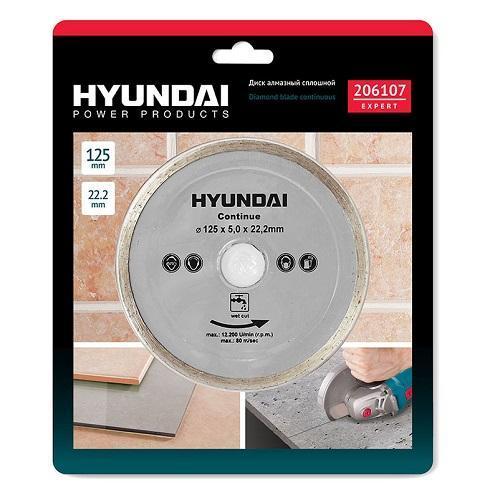 Hyundai диск алмазный турбо, 125 х 22,2 мм (206112)