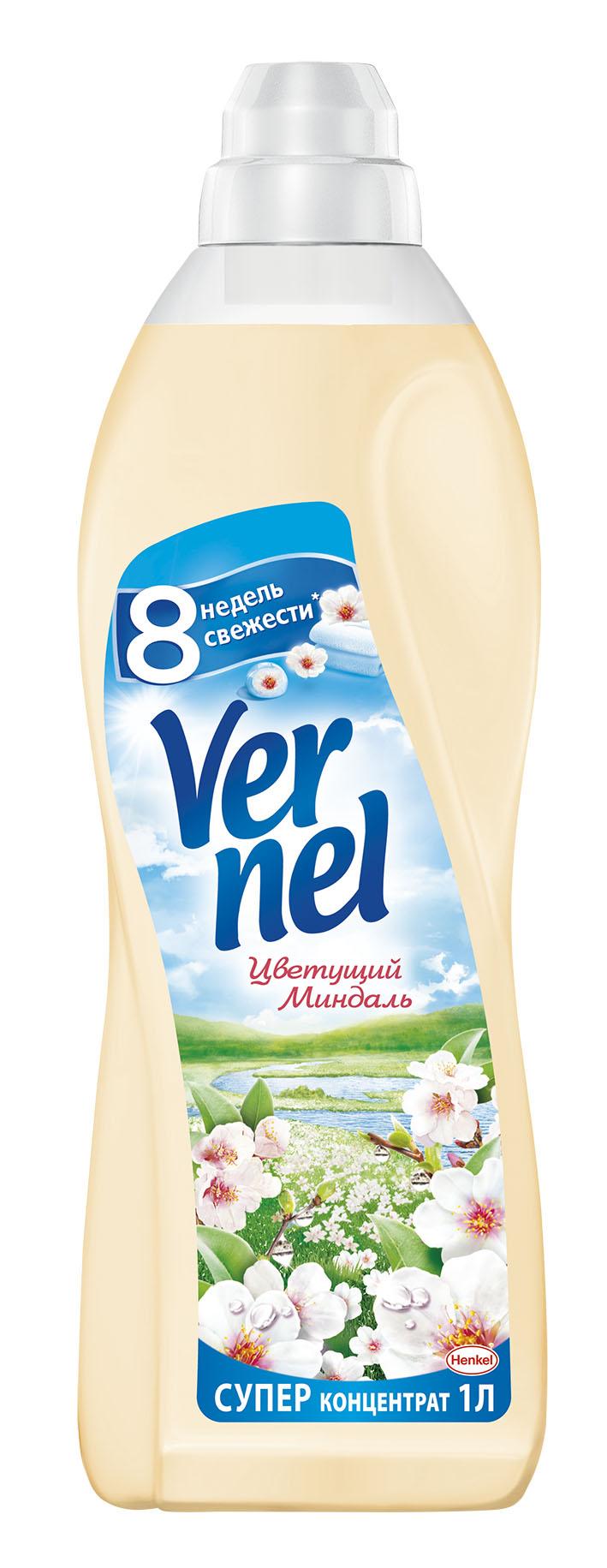 Кондиционер для белья Vernel Цветущий Миндаль 1 л934811С новой Классической линейкой Vernel свежесть белья длится до 8 недель. Новая формула Vernel обогащена аромакапсулами, которые обеспечивают длительную свежесть. Более того, кондиционеры для белья Vernel придают белью невероятную мягкость, такую же приятную, как и ее запах. Свойства кондиционера для белья Vernel: 1. Придает мягкость 2. Придает приятный аромат 3. Обладает антистатическим эффектом 4. Облегчает глажение До 8 недель свежести при условии хранения белья без использования благодаря аромакапсулам Состав: Состав: 5-15% катионные ПАВ; Товар сертифицирован.