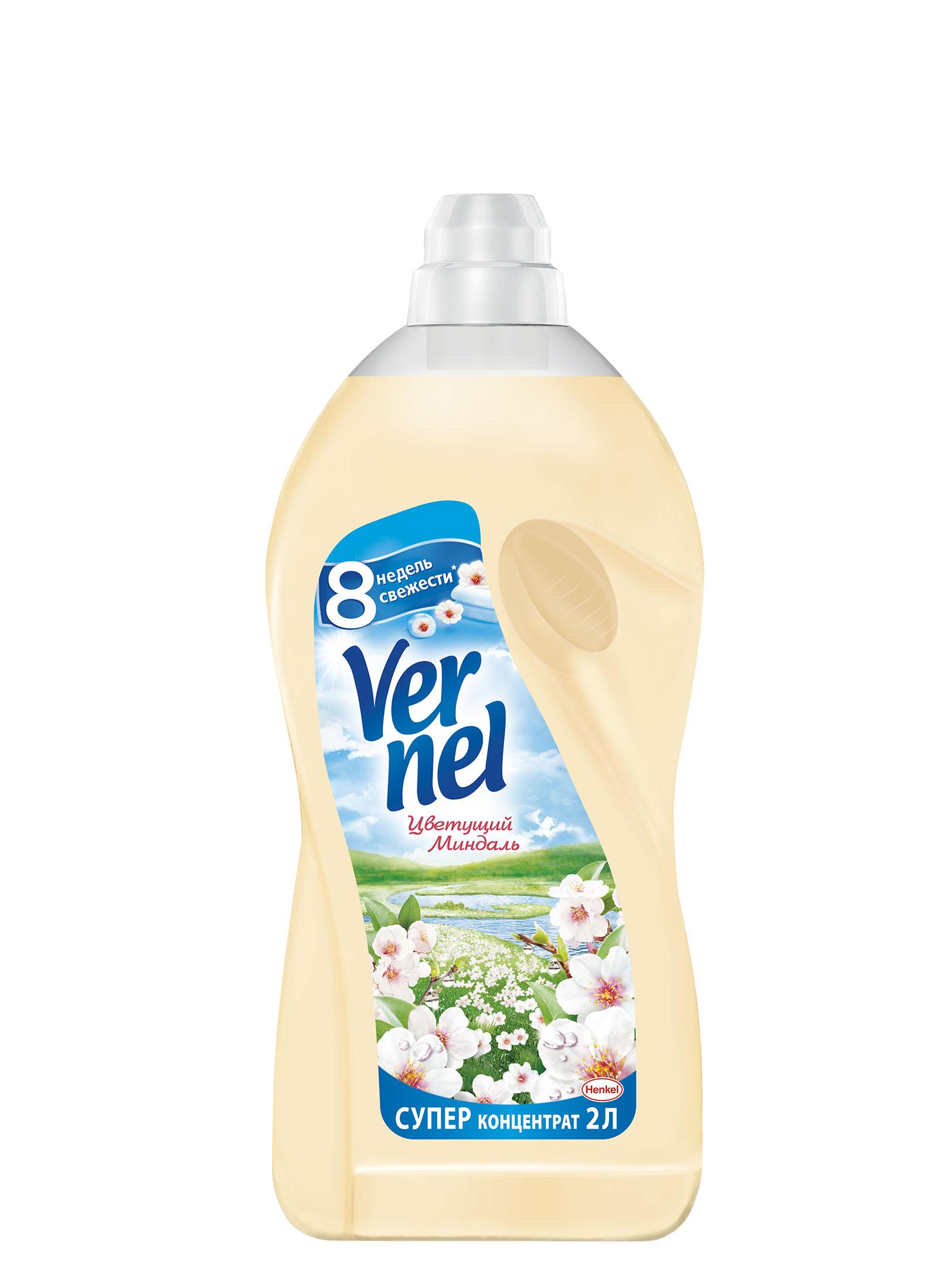 Кондиционер для белья Vernel Цветущий миндаль, концентрат, 2 л934812Кондиционер для белья Vernel Цветущий Миндаль, супер концентрат. Подходит для всех видов тканей. Не требует предварительного разбавления водой. 2л концентрата = 6л обычного кондиционера. Придает мягкость, обладает антистатическим эффектом, придает приятный аромат. Хорошая переносимость кожей подтверждена дерматологическими тестами. Применение: добавьте в воду во время последнего полоскания. Не желателен прямой контакт неразведенного кондиционера с бельем. Для наилучшего результата не полощите белье после использования кондиционера. Состав: 5-15% катионные ПАВ, Товар сертифицирован.