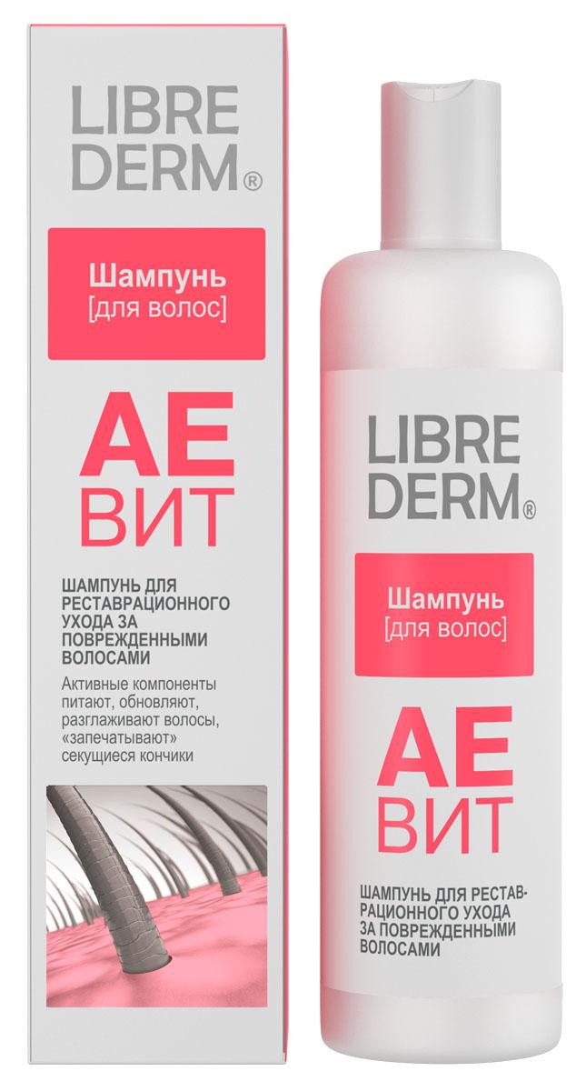 Librederm Шампунь для реставрационного ухода Аевит, для поврежденных волос, 250 мл