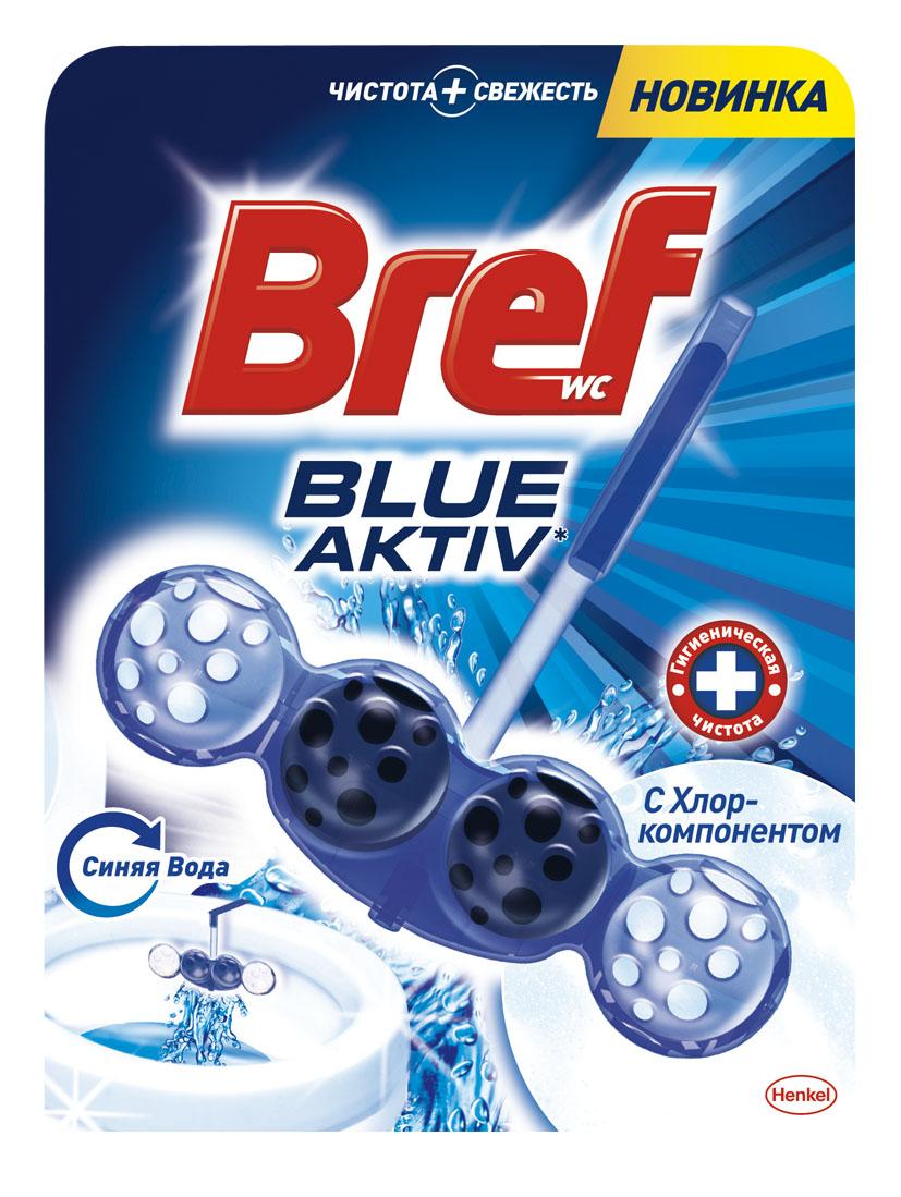 Чистящее средство для унитаза Bref Blue Aktiv, 50 г934822Чистящее средство для унитаза Bref Blue Aktiv - это подвесной блок, с хлор-компонентом: обеспечивает чистоту благодаря активной синей воде, защиту от известкового налета, гигиену и свежесть. Блок устанавливается под ободок унитаза. Состав: >30% анионные ПАВ; Вес: 50 г. Товар сертифицирован.