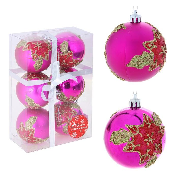 Набор новогодних подвесных украшений Sima-land Шар, цвет: розовый, диаметр 7 см, 6 шт. 334354334354Набор новогодних подвесных украшений Sima-land Шар прекрасно подойдет для праздничного декора новогодней ели. Набор состоит из 6 пластиковых шаров: 3 с матовой поверхностью, 3 - с глянцевой. Изделия декорированы красивым рисунком, оформленным красными и золотистыми блестками. Для удобного размещения на елке для каждого шара предусмотрена текстильная петелька. Елочная игрушка - символ Нового года. Она несет в себе волшебство и красоту праздника. Создайте в своем доме атмосферу веселья и радости, украшая новогоднюю елку нарядными игрушками, которые будут из года в год накапливать теплоту воспоминаний. Коллекция декоративных украшений принесет в ваш дом ни с чем не сравнимое ощущение волшебства! Откройте для себя удивительный мир сказок и грез. Почувствуйте волшебные минуты ожидания праздника, создайте новогоднее настроение вашим дорогим и близким.
