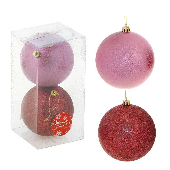 Набор новогодних подвесных украшений Sima-land Шар, цвет: красный, розовый, диаметр 10 см, 2 шт. 702829702829Набор новогодних подвесных украшений Sima-land Шар прекрасно подойдет для праздничного декора новогодней ели. Набор состоит из 2 пластиковых шаров. Для удобного размещения на елке для каждого шара предусмотрена текстильная петелька. Елочная игрушка - символ Нового года. Она несет в себе волшебство и красоту праздника. Создайте в своем доме атмосферу веселья и радости, украшая новогоднюю елку нарядными игрушками, которые будут из года в год накапливать теплоту воспоминаний. Коллекция декоративных украшений принесет в ваш дом ни с чем не сравнимое ощущение волшебства! Откройте для себя удивительный мир сказок и грез. Почувствуйте волшебные минуты ожидания праздника, создайте новогоднее настроение вашим дорогим и близким.