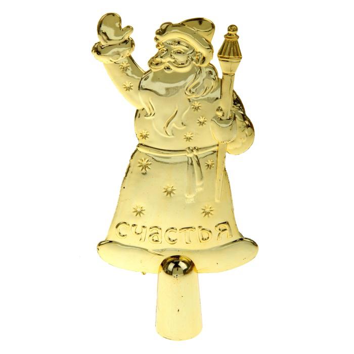 Верхушка на елку Sima-land Дед Мороз, цвет: золотистый, высота 20 см820343Верхушка на елку Sima-land Дед Мороз прекрасно подойдет для декора новогодней елки. Изделие выполнено из пластика в виде Деда мороза и украшено надписью Счастья. Верхушка на елку преобразит вашу елочку в преддверии праздника и создаст особое настроение новогоднего торжества. Изящество линий, уникальный дизайн - эта верхушка совершенно не похожа на классические новогодние украшения.