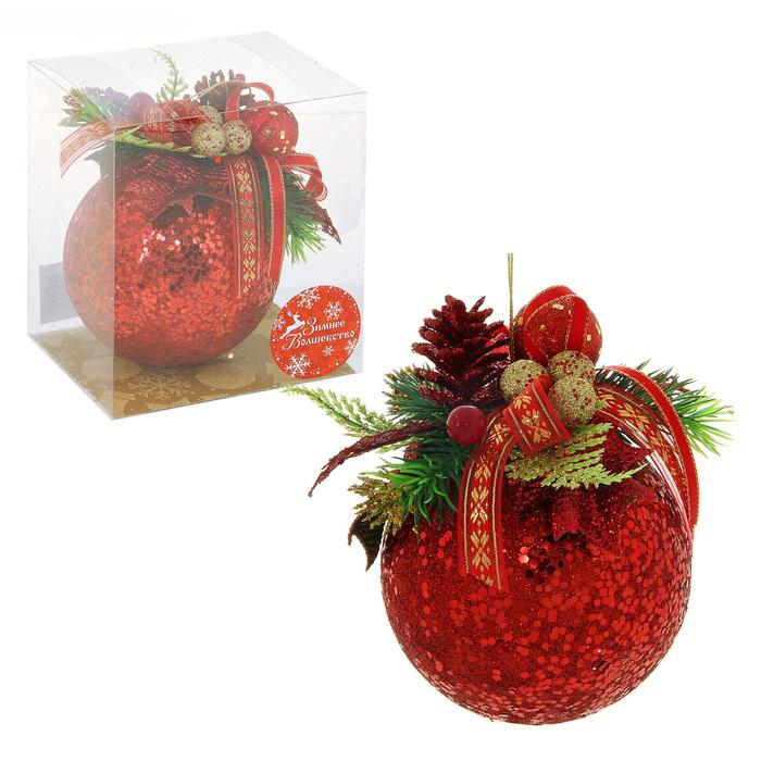 Новогоднее подвесное украшение Sima-land Шар, цвет: красный, диаметр 10 см. 705358705358Новогоднее подвесное украшение Sima-land Шар прекрасно подойдет для праздничного декора новогодней ели. Шар выполнен из пластика, украшен красными блестками и глиттером, а также композицией из ленточек, пластиковых веточек, листочков и ягодок. Для удобного размещения на елке для игрушки предусмотрена текстильная веревочка. Елочная игрушка - символ Нового года. Она несет в себе волшебство и красоту праздника. Создайте в своем доме атмосферу веселья и радости, украшая новогоднюю елку нарядными игрушками, которые будут из года в год накапливать теплоту воспоминаний. Коллекция декоративных украшений принесет в ваш дом ни с чем не сравнимое ощущение волшебства! Откройте для себя удивительный мир сказок и грез. Почувствуйте волшебные минуты ожидания праздника, создайте новогоднее настроение вашим дорогим и близким.