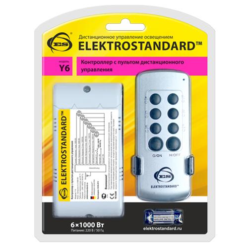 Пульт дистанционного управления электроприборами Elektrostandard Y6, 6 каналов