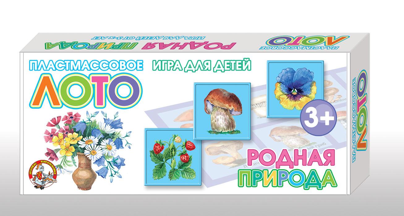 Лото Десятое королевство Родная природа00624Лото Десятое королевство Родная природа позволит вам и вашему малышу весело и с пользой провести время, ведь совместная игра - лучший способ узнать ребенка и научить его чему-нибудь новому. Комплект игры включает в себя 48 пластиковых фишек с красочными изображениями разнообразных видов растений и грибов, а также 6 картонных карточек с соответствующими изображениями и практичный мешочек для хранения. В лото можно играть по-разному, и для каждого возраста подойдет своя игра. Подробные правила 10 вариантов игры вы прочтете на обратной стороне упаковки. Малыши учатся определять и выбирать нужные изображения, закрывая ими карточки. Дети постарше стараются запомнить, а потом назвать предметы на картинках, которые переворачиваются изображением вниз. Можно играть в игры, указанные в правилах, а можно придумать свои собственные. Подбирая картинки, дети не только запоминают их названия, но и тренируют мелкую моторику рук, пространственное мышление и координацию. Лото...