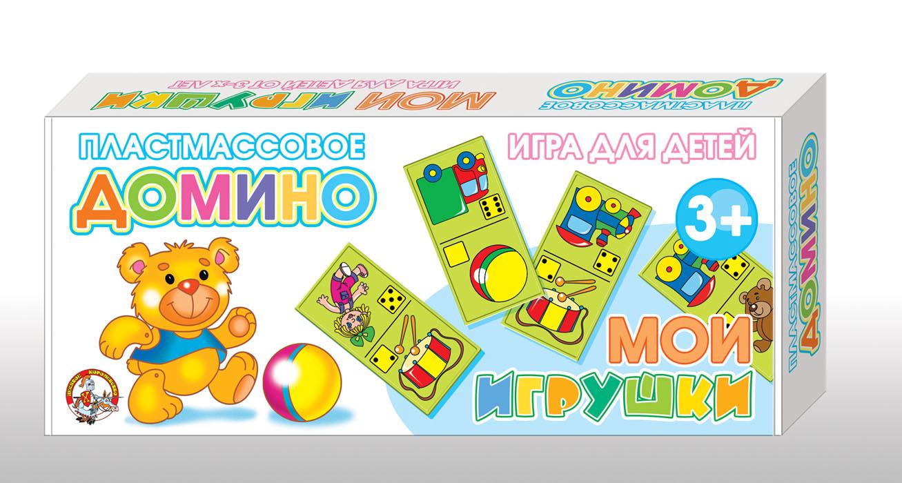 Домино Десятое королевство Мои игрушки. 0062800628Домино Десятое королевство Мои игрушки позволит вам и вашему малышу весело и с пользой провести время, ведь совместная игра - лучший способ узнать ребенка и научить его чему-нибудь новому. Комплект игры включает в себя 28 пластиковых фишек с красочными изображениями различных игрушек. Игра в домино имеет 4 различных варианта, с которыми вы сможете ознакомиться на обратной стороне упаковки, но основные правила остаются прежними. В свой ход, каждый игрок должен добавить в цепочку из фишек одну их своих фишек так, чтобы одна из картинок на ней совпала с картинкой на конце цепи. Если в руках у игрока нет подходящей фишки - он берет дополнительные, до тех пор, пока не попадется нужная. Выигрывает тот, кто первым выложит все свои фишки. Игра в домино не только подарит малышу множество веселых мгновений, но и поможет познакомиться с новыми словами, выучить названия транспортных средств и техники, познакомиться с основами счета, а также развить внимательность,...