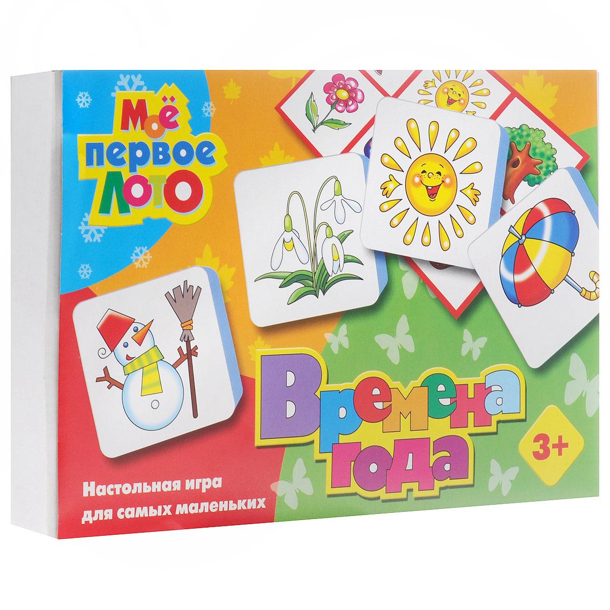Лото Мое первое лото: Времена года01358Лото Мое первое лото: Времена года позволит вам и вашему малышу весело и с пользой провести время, ведь совместная игра - лучший способ узнать ребенка и научить его чему-нибудь новому. Комплект игры включает в себя 24 крупные мягкие фишки с красочными изображениями атрибутов различных времен года, а также 4 картонные карточки с соответствующими изображениями. Подробные правила 8 вариантов игры вы прочтете на обратной стороне упаковки. Малыши учатся определять и выбирать нужные изображения, закрывая ими карточки. Дети постарше стараются запомнить, а потом назвать предметы на картинках, которые переворачиваются изображением вниз. Можно играть в игры, указанные в правилах, а можно придумать свои собственные. Подбирая картинки, дети не только запоминают их названия, но и тренируют мелкую моторику рук. Лото рекомендуется использовать при введении и закреплении лексических и речевых единиц, для расширения словарного запаса, формирования навыков произношения, закрепления...