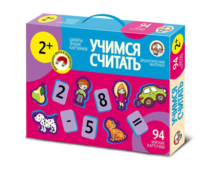 Набор обучающих карточек Десятое королевство Учимся считать01360Набор обучающих карточек Десятое королевство Учимся считать предназначен для детей дошкольного и младшего школьного возраста, он позволяет ребенку познакомиться с цифрами и счетом. Набор включает в себя 58 фигурных карточек с картинками, 36 карточек с изображениями цифр и математических знаков, и магнитную ленту с клейкой поверхностью. Ленту необходимо разрезать на кусочки и приклеить к тыльной поверхности карточек - и вы сможете зафиксировать их на магнитной доске или любых металлических поверхностях. Карточки выполнены в виде девочек, мальчиков, собачек, кошечек, фруктов, машинок и самолетиков. Малышу непременно понравится разглядывать и перебирать мягкие карточки с яркими картинками и цифрами. Они выполнены из вспененного полимерного материала, безопасного для ребенка. Даже если малышу в школу идти еще рано, мама самостоятельно может обучать маленького гения дома. Чтобы занятия приносили малышу радость, их можно проводить в виде веселых игр с этим красочным...