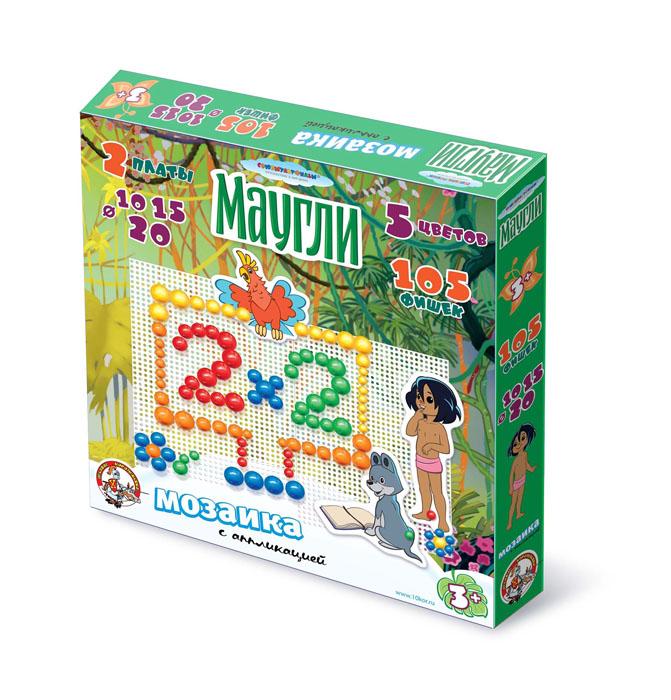 Мозаика Маугли, с аппликациями, 105 элементов01413Мозаика Маугли - это яркая, увлекательная, развивающая игра. Мозаика включает в себя 105 круглых выпуклых фишек разных размеров и 5 разных цветов (желтый, красный, оранжевый, синий, зеленый), 14 мягких аппликаций с изображениями любимых героев, 2 платы и 3 соединительных элемента. Мозаика раскрывает перед ребенком неограниченные возможности для моделирования и создания множества ярких сюжетов с участием любимых героев из мультфильма Маугли. Мозаика Маугли - это отличное пособие для развития мышления и моторики малыша. Все детали разные: есть крупные, есть совсем маленькие. Подобная игра прекрасно развивает у крохи усидчивость и терпение, а также фантазию и пространственное мышление. Мозаика может послужить и как ролевая игра, развивающая воображение и речь. С ее помощью малышу будет проще выучить формы и цвета, а забавные герои мультфильма не дадут ему заскучать. Игры с мозаикой Маугли способствуют развитию у малышей мелкой моторики рук, координации движений,...