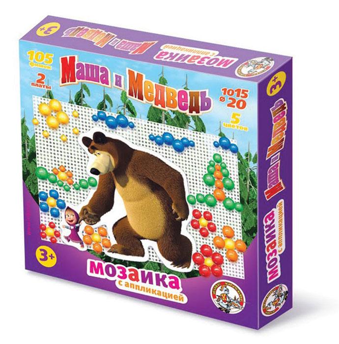 Мозаика Маша и Медведь, с аппликациями, 105 элементов01420Мозаика Маша и Медведь - это яркая, увлекательная, развивающая игра. Мозаика включает в себя 105 круглых выпуклых фишек разных размеров и 5 разных цветов (желтый, красный, оранжевый, синий, зеленый), 7 мягких аппликаций с изображениями любимых героев и 2 платы и 2 соединительных элемента. Мозаика раскрывает перед ребенком неограниченные возможности для моделирования и создания множества ярких сюжетов с участием любимых героев из мультфильма Маша и Медведь. Все элементы мозаики имеют крупные размеры, подходящие для маленьких пальчиков ребенка. Мозаика Маша и Медведь  - это отличное пособие для развития мышления и моторики малыша. Все детали разные: есть крупные, есть совсем маленькие. Подобная игра прекрасно развивает у крохи усидчивость и терпение, а также фантазию и пространственное мышление. Мозаика может послужить и как ролевая игра, развивающая воображение и речь. С ее помощью малышу будет проще выучить формы и цвета, а очаровательная Маша и веселый Мишка не дадут ему...