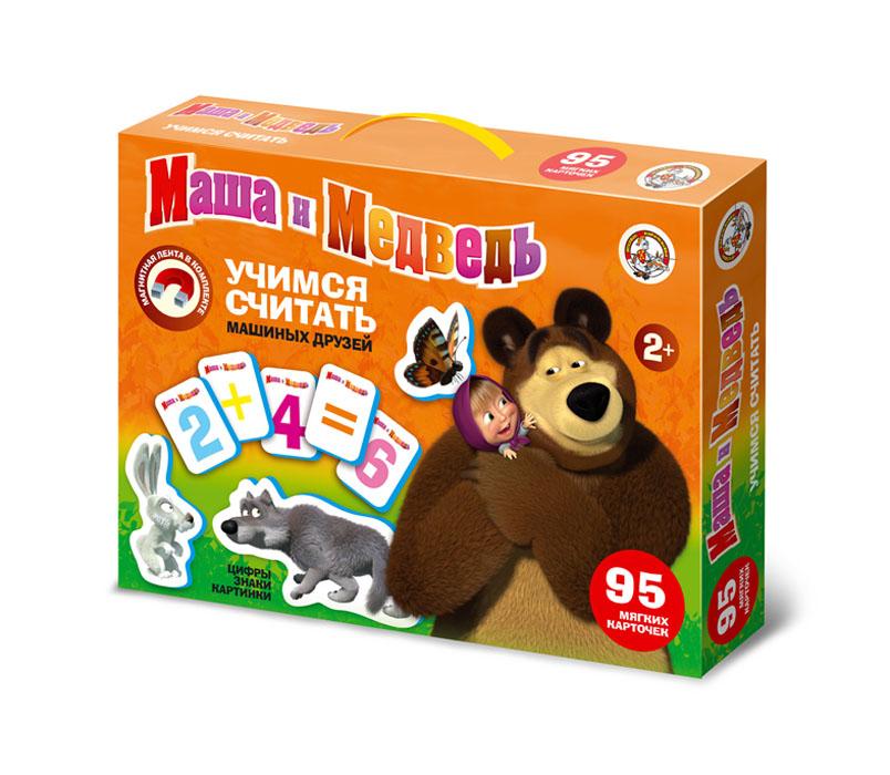Набор обучающих карточек Десятое королевство Маша и Медведь01441Набор обучающих карточек Десятое королевство Маша и Медведь предназначен для детей дошкольного и младшего школьного возраста, он позволяет ребенку познакомиться с также цифрами и счетом. Набор включает в себя 59 фигурных карточек с картинками, 36 карточек с изображениями цифр и математических знаков, и магнитную ленту с клейкой поверхностью. Ленту необходимо разрезать на кусочки и приклеить к тыльной поверхности карточек - и вы сможете зафиксировать их на магнитной доске или любых металлических поверхностях. Карточки выполнены в виде веселых друзей Маши - лесных зверюшек. Малышу непременно понравится разглядывать и перебирать мягкие карточки с яркими картинками и цифрами. Они выполнены из вспененного полимерного материала, безопасного для ребенка. Даже если малышу в школу идти еще рано, мама самостоятельно может обучать маленького гения дома. Чтобы занятия приносили малышу радость, их можно проводить в виде веселых игр с этим красочным набором. Такой набор поможет...