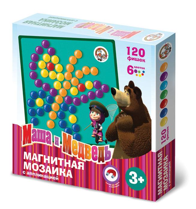 Магнитная мозаика Десятое королевство Маша и медведь, с аппликацией, 126 элементов01446Магнитная мозаика с аппликацией Маша и медведь - это декоративно-прикладное искусство разных жанров, произведения которого создаются формированием изображения посредством компоновки, набора и закрепления на поверхности мелких элементов различного происхождения. Металлическое игровое поле и магнитная основа деталей набора позволяют начинающему художнику или любому, склонному к творчеству ребенку, научиться собирать из мелких цветных элементов изображения по прилагаемым картинкам, познавая законы и правила мозаичных композиций, или создавать свои рисунки, или решать головоломки геометрического характера, готовя себя к будущим школьным урокам геометрии. Использование магнитных свойств материалов позволяет играющему ребенку не думать о сохранности изображения, о том, найдет ли он свой рисунок завтра или тогда, когда его посетит желание продолжить игру. Вместе с ребенком вы можете придумать и воплотить в жизнь множество сюжетов.