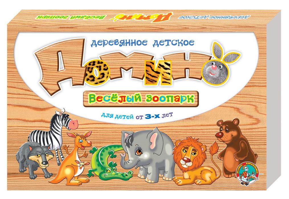Домино Десятое королевство Веселый зоопарк01515Деревянное детское домино Веселый зоопарк - классическое деревянное домино, но с неповторимым сюжетом сказки для самых маленьких. Правила игры не изменились, играть можно всей семьей и при этом изучать названия животных. В минуты отдыха можно построить из фишек домик или цепочку-змейку, которая по принципу домино сломается при первой же ошибке в конструкции. Усложняйте игры, развивая фантазию и внимательность, предлагайте новые наборы домино с различными персонажами и будьте уверены, что эта незатейливая игрушка сможет надолго увлечь вашего непоседу. Использованы экологически чистые материалы и современная технология производства методом термопереноса.