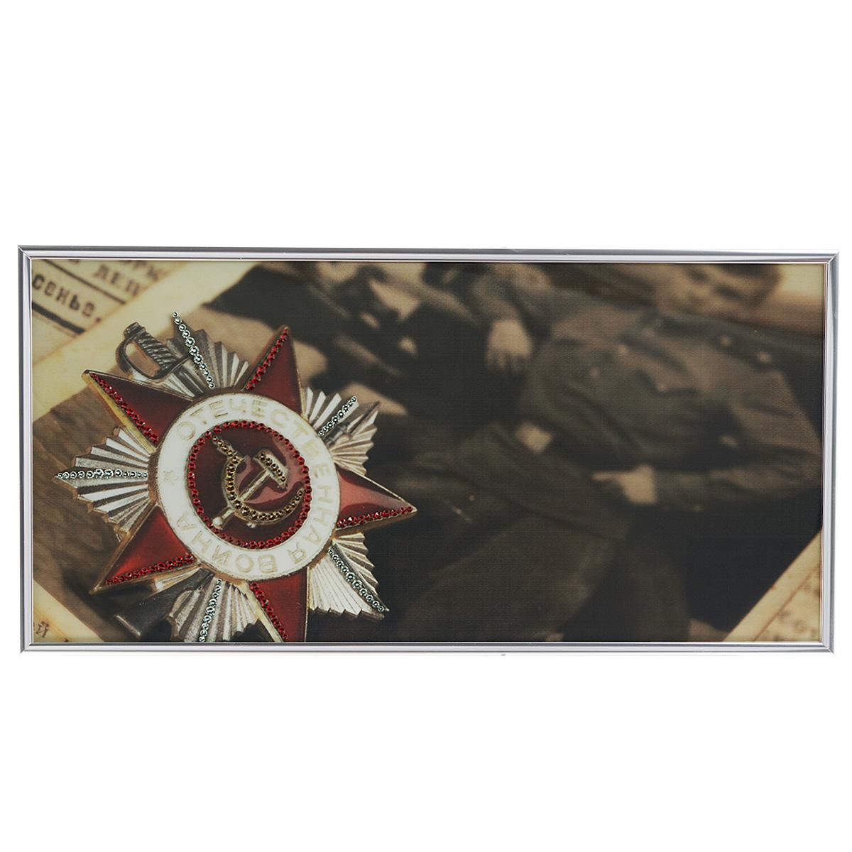 Картина с кристаллами Swarovski Орден Отечественной войны I степени, 40 х 20 см1337Изящная картина в алюминиевой раме Орден Отечественной войны I степени инкрустирована кристаллами Swarovski, которые отличаются четкой и ровной огранкой, ярким блеском и чистотой цвета. Идеально подобранная палитра кристаллов прекрасно дополняет картину. С задней стороны изделие оснащено специальной металлической петелькой для размещения на стене. Картина с кристаллами Swarovski элегантно украсит интерьер дома, а также станет прекрасным подарком, который обязательно понравится получателю. Блеск кристаллов в интерьере - что может быть сказочнее и удивительнее. Изделие упаковано в подарочную картонную коробку синего цвета и комплектуется сертификатом соответствия Swarovski.