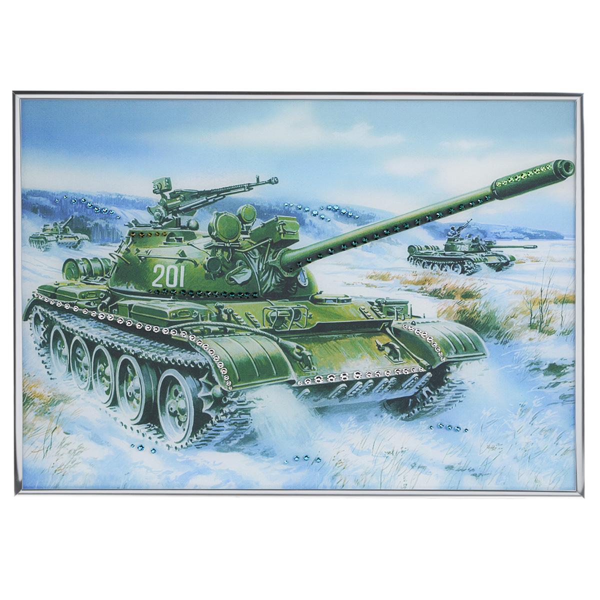 Картина с кристаллами Swarovski Танк, 40 х 30 см1339Изящная картина в металлической раме, инкрустирована кристаллами Swarovski, которые отличаются четкой и ровной огранкой, ярким блеском и чистотой цвета. Красочное изображение танка, расположенное под стеклом, прекрасно дополняет блеск кристаллов. С обратной стороны имеется металлическая петелька для размещения картины на стене. Картина с кристаллами Swarovski Танк элегантно украсит интерьер дома или офиса, а также станет прекрасным подарком, который обязательно понравится получателю. Блеск кристаллов в интерьере, что может быть сказочнее и удивительнее. Картина упакована в подарочную картонную коробку синего цвета и комплектуется сертификатом соответствия Swarovski.