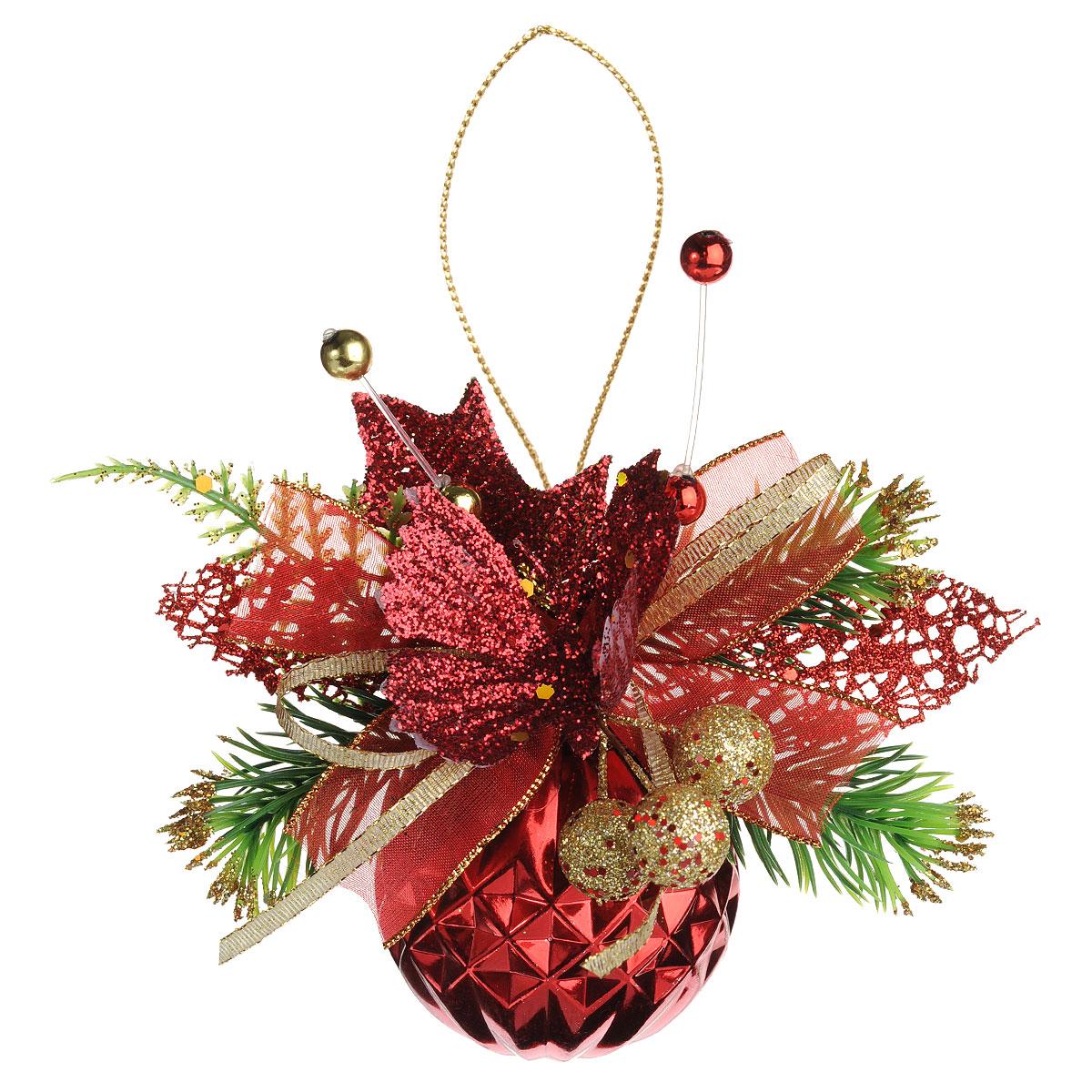 Новогоднее подвесное украшение Sima-land Шар, цвет: красный, диаметр 6 см. 705779705779Новогоднее подвесное украшение Sima-land Шар прекрасно подойдет для праздничного декора новогодней ели. Шар выполнен из пластика, украшен рельефом и композицией из ленточек, пластиковых веточек, листочков и бабочки. Для удобного размещения на елке для игрушки предусмотрена текстильная веревочка. Елочная игрушка - символ Нового года. Она несет в себе волшебство и красоту праздника. Создайте в своем доме атмосферу веселья и радости, украшая новогоднюю елку нарядными игрушками, которые будут из года в год накапливать теплоту воспоминаний. Коллекция декоративных украшений принесет в ваш дом ни с чем не сравнимое ощущение волшебства! Откройте для себя удивительный мир сказок и грез. Почувствуйте волшебные минуты ожидания праздника, создайте новогоднее настроение вашим дорогим и близким.