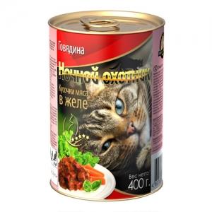 Консервы для взрослых кошек Ночной охотник, с говядиной в желе, 400 г17153Консервы для взрослых кошек Ночной охотник с говядиной в желе изготовлены из натурального мяса, не содержат сои, консервантов и ГМО продуктов. В состав корма входят питательные вещества, белки, минеральные вещества, витамины, таурин и другие компоненты, необходимые кошке для ежедневного сбалансированного питания. Состав: говядина не менее 10%, мясо птицы и субпродукты животного происхождения: телятина не менее 10%, мясо ягненка не менее 10%, говядина не менее 10%, курица не менее 10%, злаки, растительное масло, минеральные вещества, таурин, витамины А, D, E. Пищевая ценность в 100 г: сырой белок - 8%, сырой жир - 3,5%, сырая клетчатка - 0,4%, кальций - 0,25%, фосфор - 0,3%, сырая зола - 2%, влажность 80%. Вес: 400 г. Энергетическая ценность: 80 ккал/100 г. Товар сертифицирован.