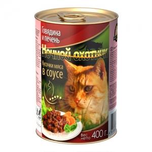 Консервы для взрослых кошек  Ночной охотник , с говядиной и печенью в соусе, 400 г17163Консервы для взрослых кошек Ночной охотник с говядиной и печенью - полноценное сбалансированное питание для взрослых кошек. Корм изготовлен из натурального мяса, без содержания сои, консервантов и ГМО продуктов. В его состав входят питательные вещества, белки, минеральные вещества, витамины, таурин и другие компоненты, необходимые кошке для ежедневного питания. Состав: мясо и субпродукты животного происхождения (говядина не менее 10%, печень не менее 10%), злаки, растительное масло, минеральные вещества, таурин, витамины А, D, E. Пищевая ценность в 100 г: сырой белок - 7%, сырой жир - 3,5%, сырая клетчатка - 0,4%, кальций - 0,25%, фосфор - 0,3%, сырая зола - 2%, влажность 80%. Вес: 400 г. Энергетическая ценность: 80 ккал/100г. Товар сертифицирован.