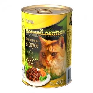 Консервы для взрослых кошек Ночной охотник, с курицей в соусе, 400 г17164Консервы для взрослых кошек Ночной охотник с курицей в соусе - полноценное сбалансированное питание для взрослых кошек. Изготовлены из натурального мяса, без содержания сои, консервантов и ГМО продуктов. В состав корма входят питательные вещества, белки, минеральные вещества, витамины, таурин и другие компоненты, необходимые кошке для ежедневного питания. Состав: мясо и субпродукты животного происхождения (курица не менее 10%), злаки, растительное масло, минеральные вещества, таурин, витамины А, D, E. Пищевая ценность в 100 г: сырой белок - 8%, сырой жир - 3,5%, сырая клетчатка - 0,4%, кальций - 0,25%, фосфор - 0,3%, сырая зола - 2%, влажность 80%. Вес: 400 г. Энергетическая ценность: 80 ккал/100г. Товар сертифицирован.