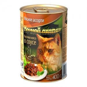 Консервы для взрослых кошек Ночной охотник , с мясным ассорти в соусе, 400 г17167Консервы для взрослых кошек Ночной охотник  с мясным ассорти в соусе: говядиной, телятиной и курицей - полноценное сбалансированное питание для взрослых кошек. Корм изготовлен из натурального мяса, без содержания сои, консервантов и ГМО продуктов. В состав корма входят питательные вещества, белки, минеральные вещества, витамины, таурин и другие компоненты, необходимые кошке для ежедневного питания. Состав: мясо и субпродукты животного происхождения (говядина не менее 10%, телятина не менее 10%, курица не менее 10%), злаки, растительное масло, минеральные вещества, таурин, витамины А, D, E. Пищевая ценность в 100 г: сырой белок - 8%, сырой жир - 3,5%, сырая клетчатка - 0,4%, кальций - 0,25%, фосфор - 0,3%, сырая зола - 2%, влажность 80%. Вес: 400 г. Энергетическая ценность: 80 ккал/100г. Товар сертифицирован.