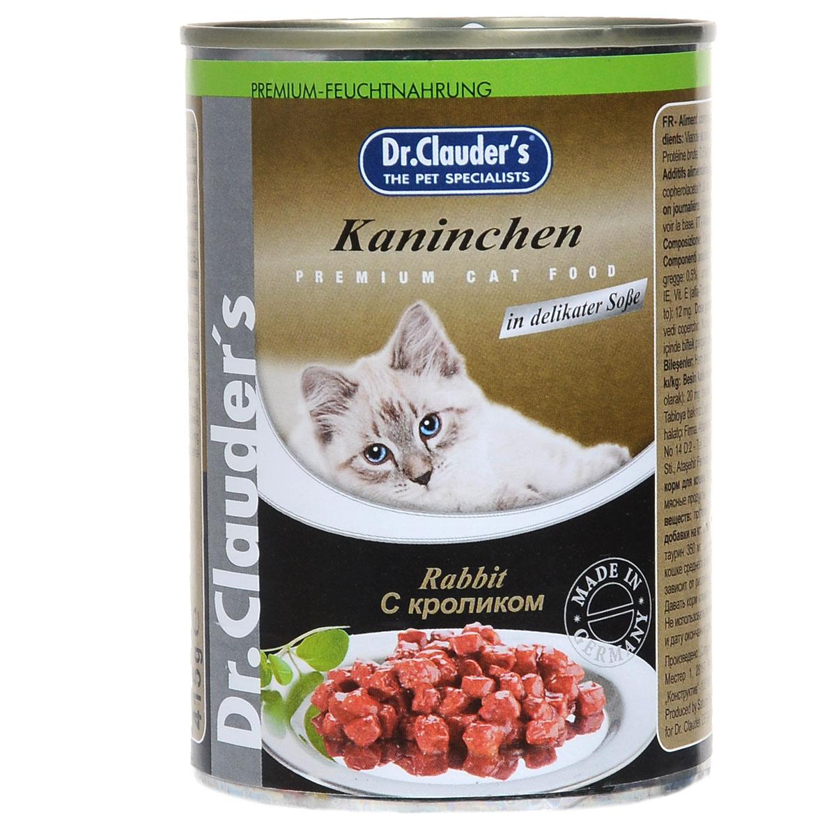 Консервы для кошек Dr. Clauders, кролик, 415 г20674Полнорационное питание домашних питомцев - основная головная боль их владельцев. Каждый владелец кошки старается подобрать для своей питомицы сбалансированный и подходящий именно ей рацион. Одни меняют корма несколько раз. Консервы для кошек Dr. Clauders обладают отличными вкусовыми качествами. В этом корме есть все, в чем ваша любимица нуждается каждый день - витамины, макро- и микроэлементы, биологически активные вещества. Прекрасный аппетит во время еды и сытое урчание после гарантировано. Шелковистая блестящая шерсть, хорошее настроение, физическая активность и отменное здоровье - таким будет результат вашей заботы и правильно отношения к питанию кошки. Состав: мясо и мясные продукты (мин. 4% кролика), злаки, минералы, сахар. Питательные вещества: протеин 7,5%, жир 4,5%, зола 2,5%, клетчатка 0,5%, влажность 81%. Пищевые добавки: витамин А 2000МЕ, витамин D3 200МЕ, витамин Е 20 мг, таурин 350 мг, цинк 12 мг. Товар сертифицирован.