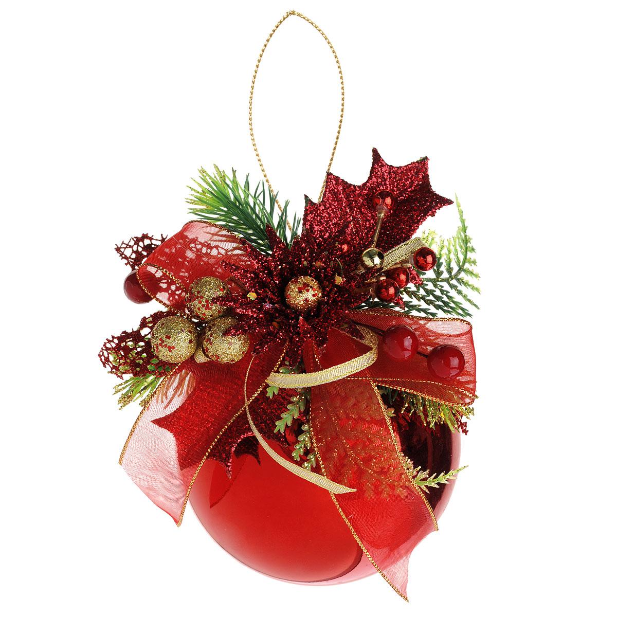 Новогоднее подвесное украшение Sima-land Шар, цвет: красный, диаметр 10 см. 705357705357Новогоднее подвесное украшение Sima-land Шар прекрасно подойдет для праздничного декора новогодней ели. Шар выполнен из пластика с глянцевой поверхностью и украшен композицией из пластиковых веточек, листочков и шариков, декорированных глиттером. Для удобного размещения на елке для шара предусмотрена текстильная веревочка. Елочная игрушка - символ Нового года. Она несет в себе волшебство и красоту праздника. Создайте в своем доме атмосферу веселья и радости, украшая новогоднюю елку нарядными игрушками, которые будут из года в год накапливать теплоту воспоминаний. Коллекция декоративных украшений принесет в ваш дом ни с чем не сравнимое ощущение волшебства! Откройте для себя удивительный мир сказок и грез. Почувствуйте волшебные минуты ожидания праздника, создайте новогоднее настроение вашим дорогим и близким.