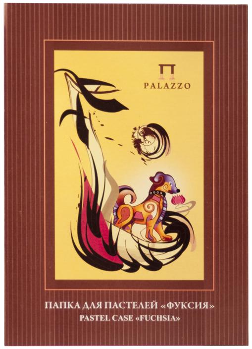 Папка для пастелей Palazzo Фуксия А3, 10 листов, цвет: розовыйППФ-А3Папка для рисования Palazzo Фуксия содержит 10 листов плотной бумаги, предназначенных для художественных работ всеми видами водорастворимых красок и пастелью, выполненных в технике по мокрому, по сухому. Благодаря своим свойствам рисовальная бумага выдерживает смывки, подчистки, способна к наполнению глубины красочного слоя и сохранению его яркости.