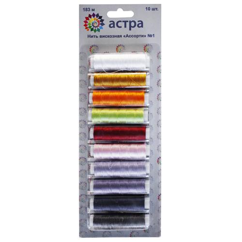 Набор ниток Ассорти №1, 183 м, 10 бобин. 7706178_17706178_1Набор ниток Ассорти №1 состоит из 10 катушек с нитками различных цветов, устойчивых к выгоранию. Универсальная швейная нить изготовлена из 100% вискозы. Рекомендуется для вышивки на бытовых швейных машинах, а тек же для ручной вышивки. Набор имеет широкую цветовую гамму, приятный мягкий гриф и переливающийся блеск.