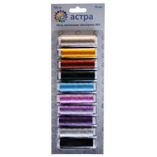 Набор ниток Ассорти №3, 183 м, 10 бобин. 7706178_37706178_3Набор ниток Ассорти №3 состоит из 10 катушек с нитками различных цветов, устойчивых к выгоранию. Универсальная швейная нить изготовлена из 100% вискозы. Рекомендуется для вышивки на бытовых швейных машинах, а тек же для ручной вышивки. Набор имеет широкую цветовую гамму, приятный мягкий гриф и переливающийся блеск.