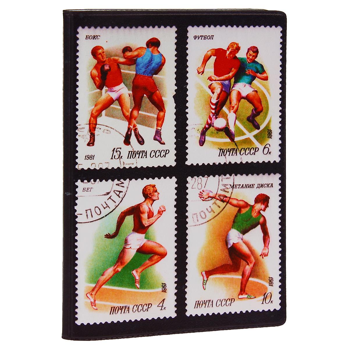 Обложка для паспорта Спорт (марки) 1. OZAM280OZAM280Обложка для паспорта Mitya Veselkov Спорт. Марки - 1 выполнена из прочного ПВХ и оформлена изображениями почтовых марок со спортивной тематикой. Такая обложка не только поможет сохранить внешний вид ваших документов и защитит их от повреждений, но и станет стильным аксессуаром, идеально подходящим вашему образу. Яркая и оригинальная обложка подчеркнет вашу индивидуальность и изысканный вкус. Обложка для паспорта стильного дизайна может быть достойным и оригинальным подарком.