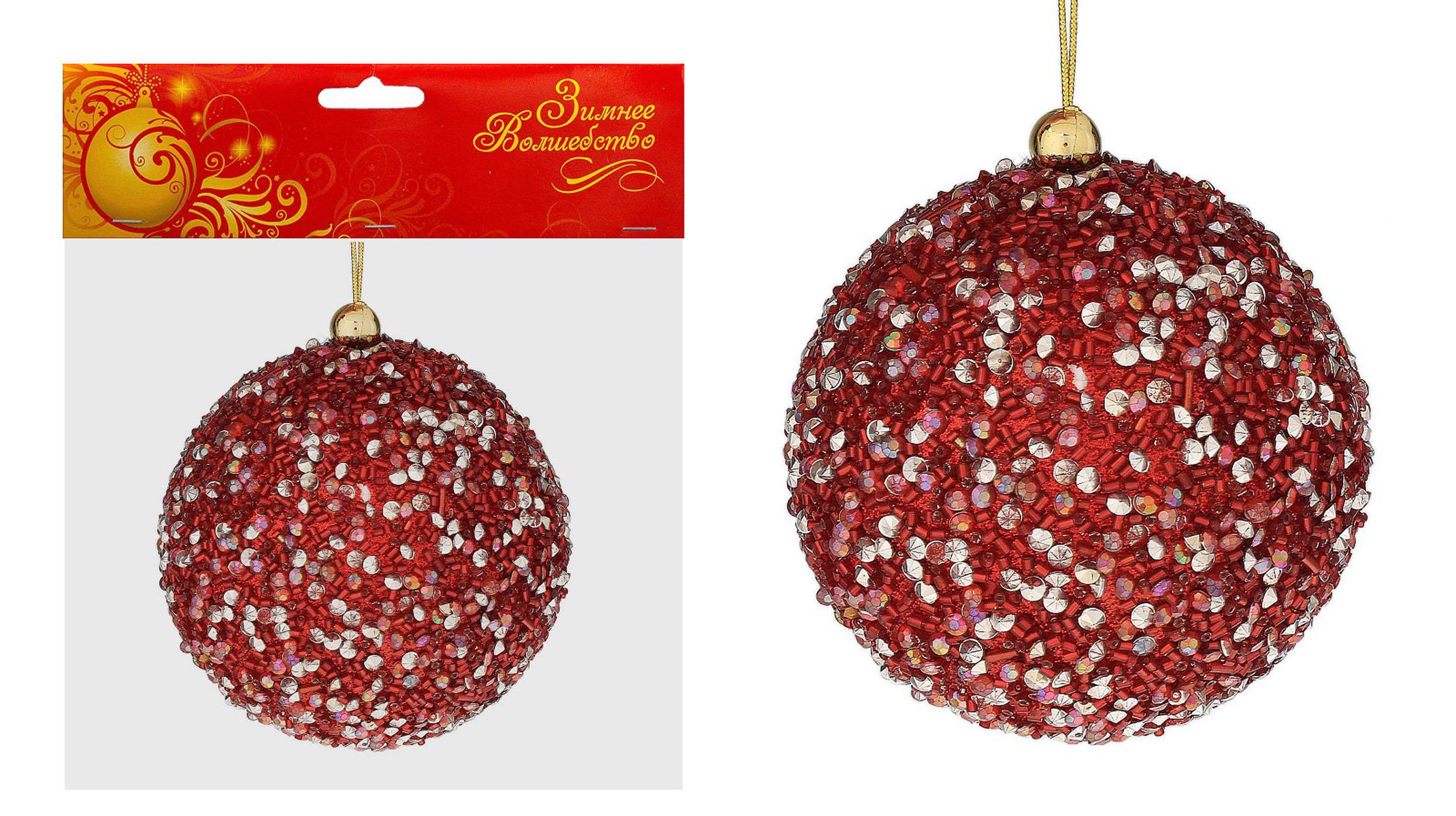Новогоднее подвесное украшение Sima-land Шар, цвет: красный, диаметр 10 см. 519971519971