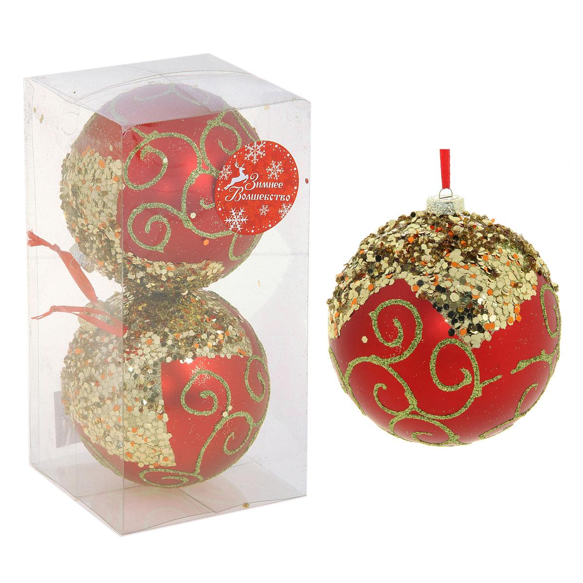 Набор новогодних подвесных украшений Sima-land Шар, цвет: красный, золотистый, диаметр 10 см, 2 шт. 701765701765