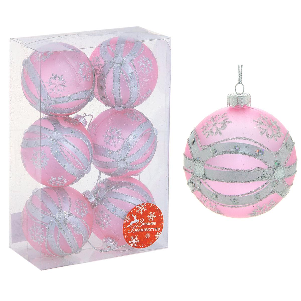 """Набор новогодних подвесных украшений Sima-land """"Шар"""", цвет: розовый, диаметр 7 см, 6 шт. 701796"""