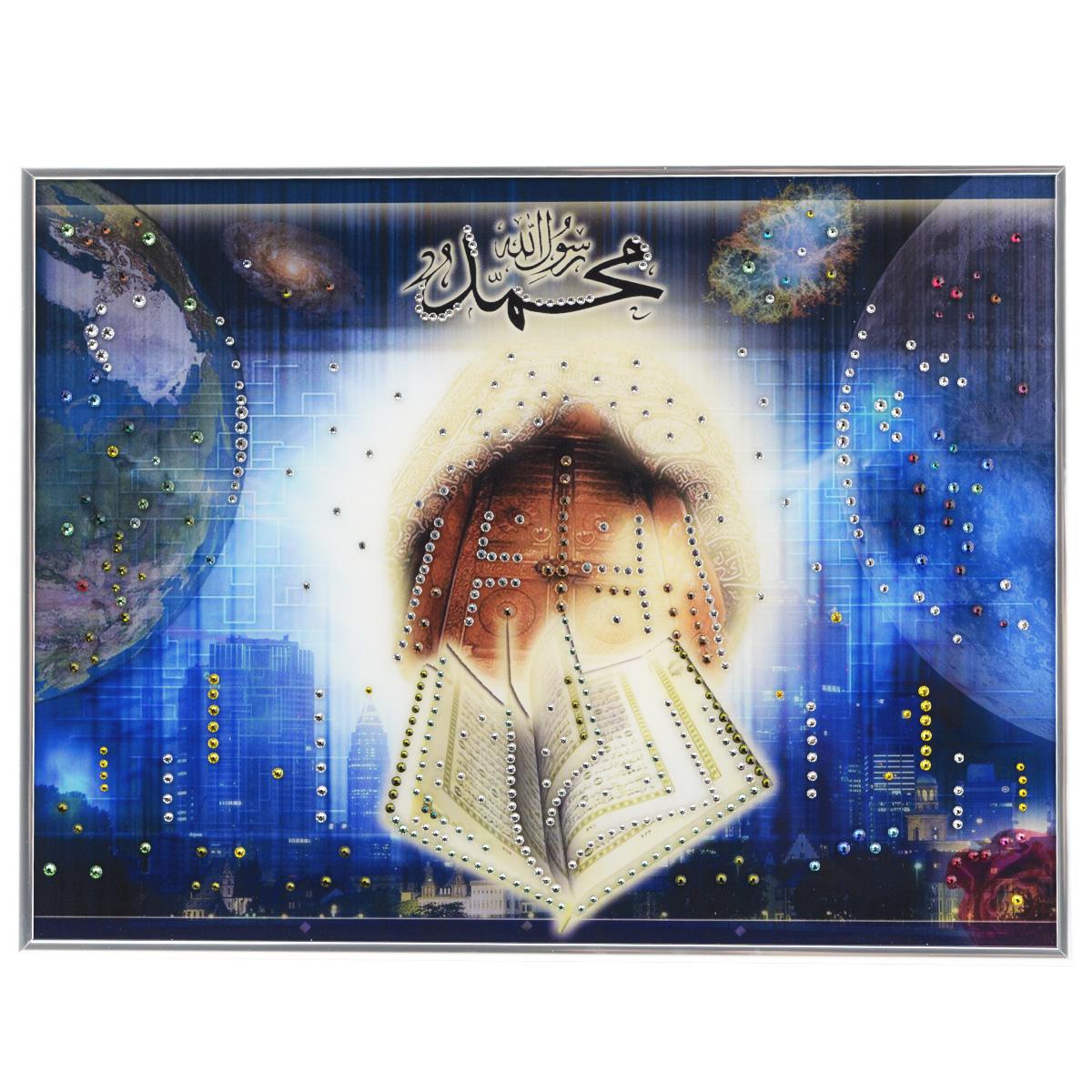 Картина с кристаллами Swarovski Книга Аллаха, 40 см х 30 см1175Изящная картина в металлической раме, инкрустирована кристаллами Swarovski, которые отличаются четкой и ровной огранкой, ярким блеском и чистотой цвета. Красочное изображение книги Аллаха, расположенное под стеклом, прекрасно дополняет блеск кристаллов. С обратной стороны имеется металлическая петелька для размещения картины на стене. Картина с кристаллами Swarovski Книга Аллаха элегантно украсит интерьер дома или офиса, а также станет прекрасным подарком, который обязательно понравится получателю. Блеск кристаллов в интерьере, что может быть сказочнее и удивительнее. Картина упакована в подарочную картонную коробку синего цвета и комплектуется сертификатом соответствия Swarovski.
