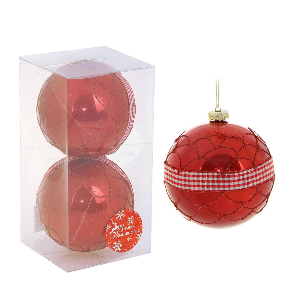 Набор новогодних подвесных украшений Sima-land Шар, цвет: красный, диаметр 10 см, 2 шт. 702826702826