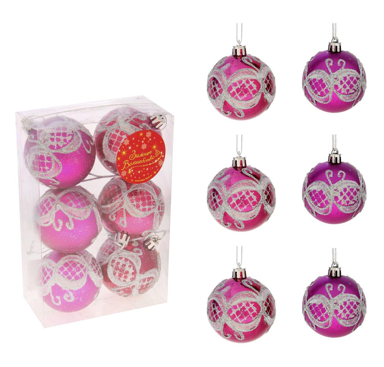 Набор новогодних подвесных украшений Sima-land Шар, цвет: розовый, диаметр 6 см, 6 шт. 717909717909Набор новогодних подвесных украшений Sima-land Шар прекрасно подойдет для праздничного декора новогодней ели. Набор состоит из 6 игрушек, выполненных из пластика и украшенных блестками. Для удобного размещения на елке для каждой игрушки предусмотрена текстильная петелька. Елочная игрушка - символ Нового года. Она несет в себе волшебство и красоту праздника. Создайте в своем доме атмосферу веселья и радости, украшая новогоднюю елку нарядными игрушками, которые будут из года в год накапливать теплоту воспоминаний. Коллекция декоративных украшений принесет в ваш дом ни с чем не сравнимое ощущение волшебства! Откройте для себя удивительный мир сказок и грез. Почувствуйте волшебные минуты ожидания праздника, создайте новогоднее настроение вашим дорогим и близким.