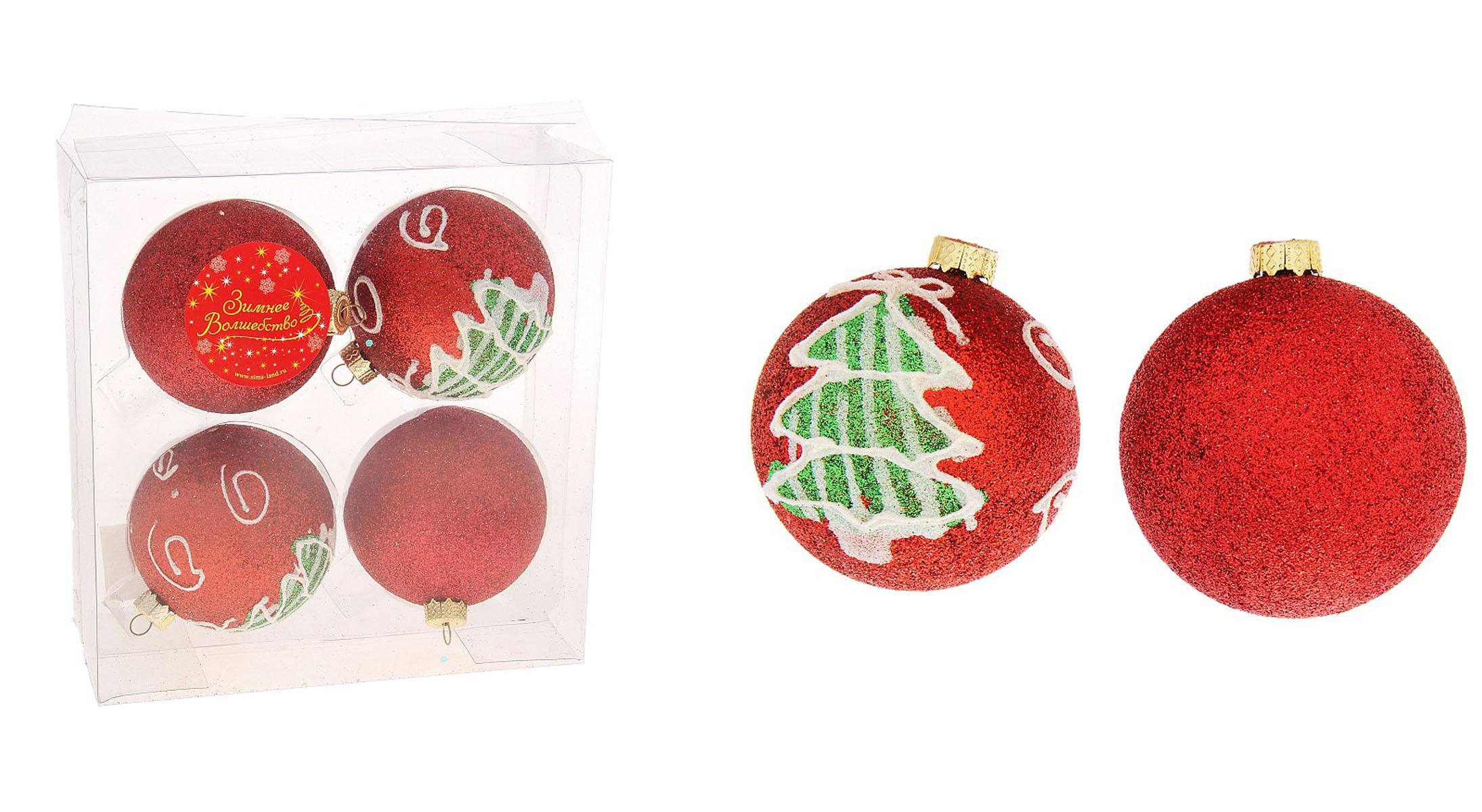 Набор новогодних подвесных украшений Sima-land Шар, цвет: красный, диаметр 7 см, 4 шт. 717930717930Набор новогодних подвесных украшений Sima-land Шар прекрасно подойдет для праздничного декора новогодней ели. Набор состоит из 4 игрушек, выполненных из пластика и украшенных блестками. Для удобного размещения на елке для каждой игрушки предусмотрена текстильная петелька. Елочная игрушка - символ Нового года. Она несет в себе волшебство и красоту праздника. Создайте в своем доме атмосферу веселья и радости, украшая новогоднюю елку нарядными игрушками, которые будут из года в год накапливать теплоту воспоминаний. Коллекция декоративных украшений принесет в ваш дом ни с чем не сравнимое ощущение волшебства! Откройте для себя удивительный мир сказок и грез. Почувствуйте волшебные минуты ожидания праздника, создайте новогоднее настроение вашим дорогим и близким.